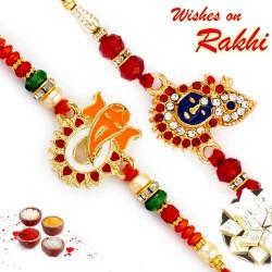 Set of 2 Red Holy Rakhi