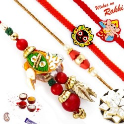 Charming Red and Green Pearl Beads Studded Family Rakhi Set