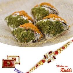 Anjeer Kohinoor Sweet with FREE 1 Bhaiya Rakhi