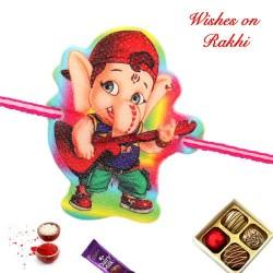 Bal Ganesh with Guitar Kids Rakhi