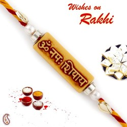 Om Namah Shivaya Rectangular Mauli Thread Rakhi