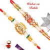 Set of 2 - Rakhis