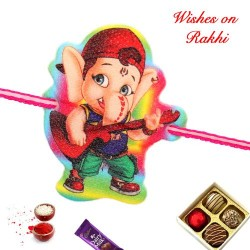 Bal Ganesh with Guitar Kids Rakhi
