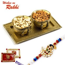 Brass Finish Dry Fruit Bowl Set with Rakhi Hamper