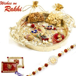 Gold Finish Traditional Dry Fruit Tray with 1 Bhaiya Rakhi