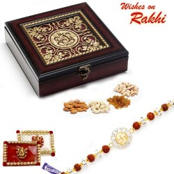 Laser Cut Ganpati Design Gift Box and Rakhi Hamper