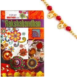 Rakhi Card with Emotional Message and Rakhi